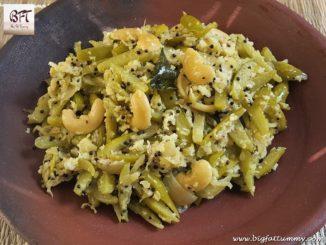 Cashewnut Tendli Bhaji (vegetable)