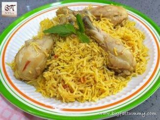 Easy Chicken Pulao