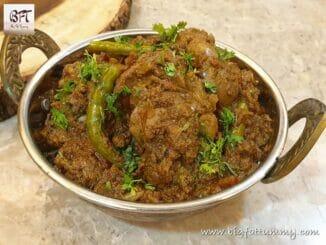 Chicken Liver Masala Fry